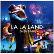 ユニバーサルミュージック (オリジナル・サウンドトラック)/ラ・ラ・ランド - オリジナル・サウンドトラック 【CD】