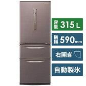 【標準設置費込み】 パナソニック 3ドア冷蔵庫 (315L) NR-C32FM-T シルキーブラウン