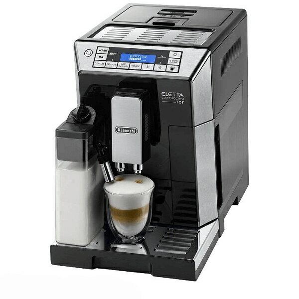 全自動コーヒーマシン「エレッタ」(ECAM45760B)