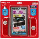 ゲームテック ニンテンドースイッチ用本体保護シリコンカバー『シリコンプロテクタSW (レッド) 』 -SWITCH- SWF1952 [Switch]