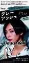 ホーユー hoyu Beauteen(ビューティーン) メイクアップカラー グレーアッシュ 〔ヘアカラー〕