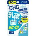 DHC ディーエイチシー DHC(ディーエイチシー) 乳酸菌...