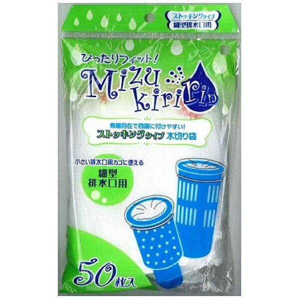 水まわり用品, 水切りネット・水切り袋  RISH50 50