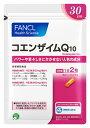 ファンケル FANCL FANCL(ファンケル) コエンザイムQ10 90日分 (3袋セット ) 〔栄養補助食品〕 その1