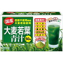 日本デイリーヘルス 国産大麦若葉青汁50袋