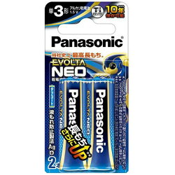 【2017年04月26日発売】パナソニック【単3形】2本アルカリ乾電池「エボルタネオ」LR6NJ/2B