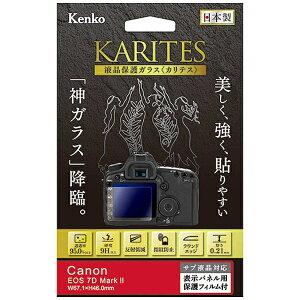 ケンコー KARITES 液晶保護ガラス(キヤノン EOS7D マーク2専用) KKGCEOS7DM2