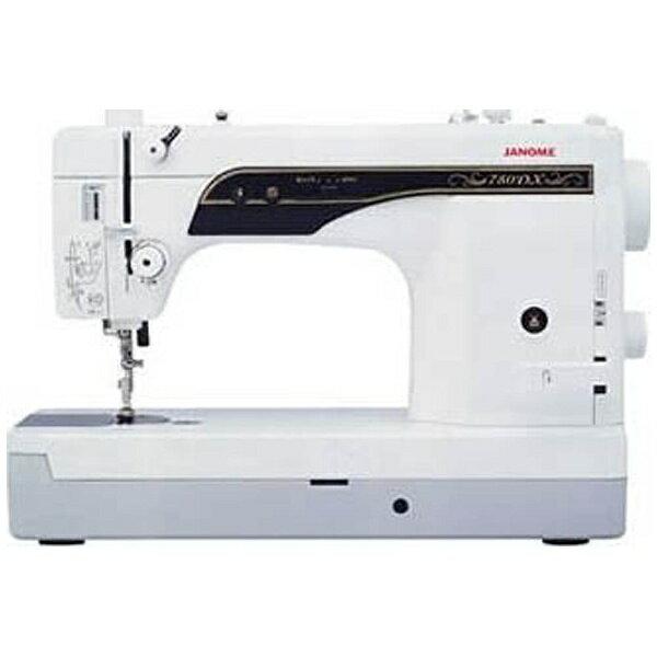 JANOME(ジャノメ)『職業用ミシン(780DX)』