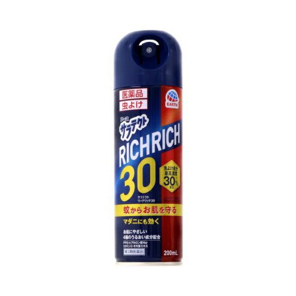 アース製薬 医薬品 サラテクト リッチリッチ30 200ml