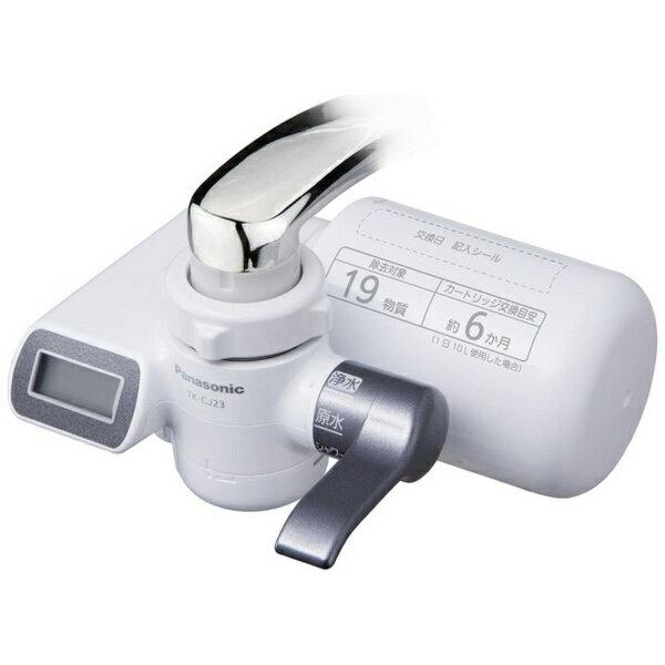 パナソニック Panasonic 蛇口直結型浄水器 TK-CJ23-H メタリックグレー[TKCJ23H]