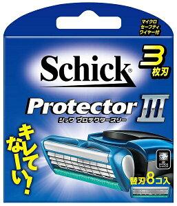 シック シック プロテクタースリー 替刃 8コ入