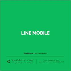 【楽天】「LINEモバイル」 音声通話+データ通信 P050508 ※SIMカード後日発送