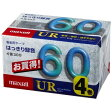 日立マクセル カセットテープ 60分 4巻入り UR-60M 4P