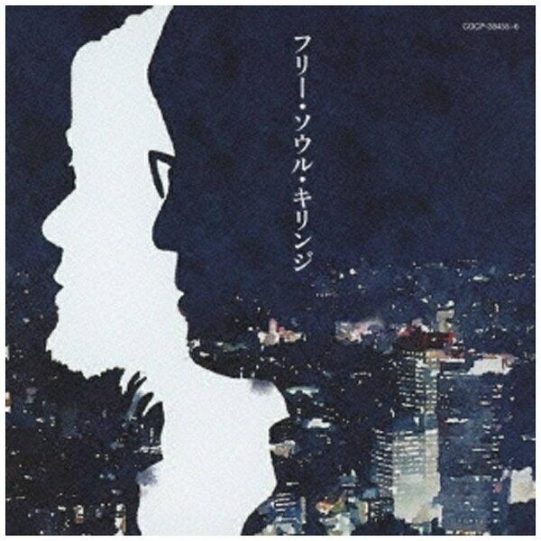 邦楽, その他  NIPPON COLUMBIA free soul 20th Anniversary CD