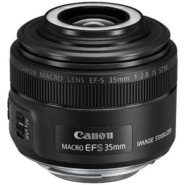 Canon(キヤノン)『EF-S35mm F2.8 マクロ IS STM(EF-S3528MISSTM)』