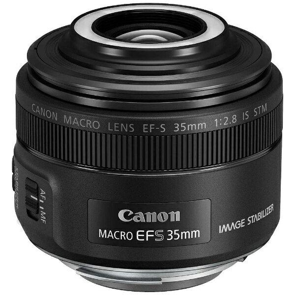 Canon(キヤノン)『EF-S35mmF2.8マクロISSTM(EF-S3528MISSTM)』