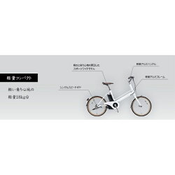 【送料無料】 パナソニック 20型 電動アシスト自転車 Jコンセプト(レッドリーブス/シングルシフト) BE-JELJ01R【2017年モデル】【組立商品につき返品】 【配送】【メーカー直送・・時間指定・返品】