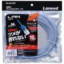 エレコム ELECOM LD-GPAYT/BU100 LANケーブル ブルー [10m /カテゴリー6A /スタンダード] 2