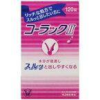 【第2類医薬品】 コーラックII(120錠)大正製薬