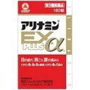 【第3類医薬品】 アリナミンEXプラスα(180錠)【送料無料】 武田薬品工業 Takeda