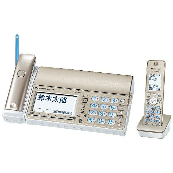 【送料無料】 パナソニック 【子機1台付】デジタルコードレス普通紙FAX 「おたっくす」 KX-PZ710DL-N (シャンパンゴールド)