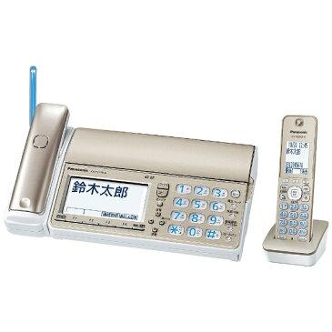 【送料無料】 パナソニック Panasonic 【子機1台付】デジタルコードレス普通紙FAX 「おたっくす」 KX-PZ710DL-N (シャンパンゴールド)[KXPZ710DLN] panasonic