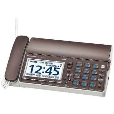 【送料無料】 パナソニック Panasonic 【子機1台付】デジタルコードレス普通紙FAX 「おたっくす」 KX-PZ610DL-T (ブラウン)[KXPZ610DLT] panasonic