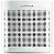 【あす楽対象】【送料無料】 BOSE ブルートゥーススピーカー(ホワイト) Bose SoundLink Color Bluetooth speaker II