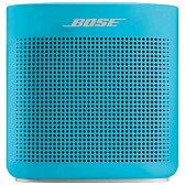 【送料無料】 BOSE ブルートゥーススピーカー(ブルー) Bose SoundLink Color Bluetooth speaker II