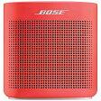 【あす楽対象】【送料無料】 BOSE ブルートゥーススピーカー(レッド) Bose SoundLink Color Bluetooth speaker II
