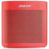 【送料無料】 BOSE ブルートゥーススピーカー(レッド) Bose SoundLink Color Bluetooth speaker II