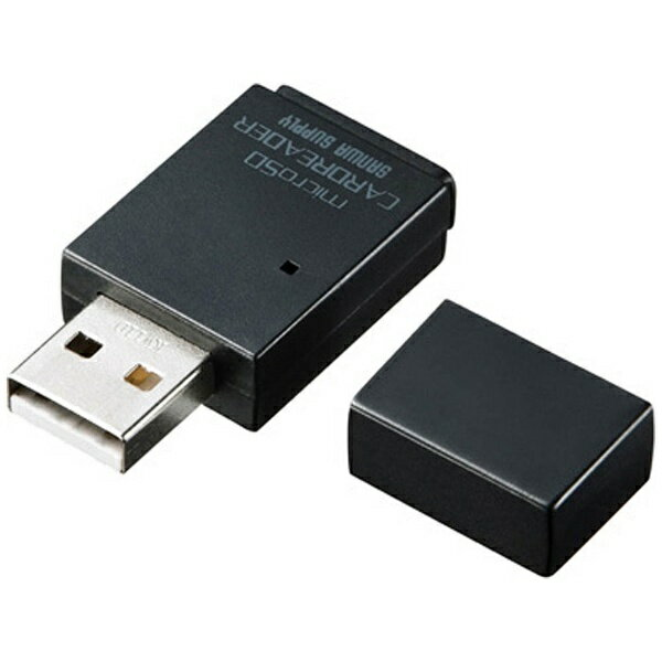 外付けドライブ・ストレージ, 外付けメモリカードリーダー  SANWA SUPPLY ADR-MCU2BK2 microSD USB2.0