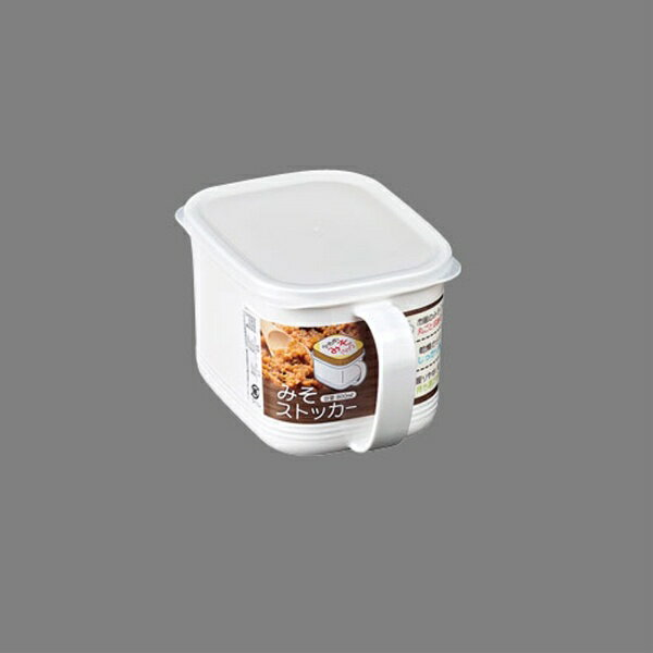保存容器・調味料入れ, 保存容器・キャニスター  NAKAYA 800ml AMSN501AMSN501
