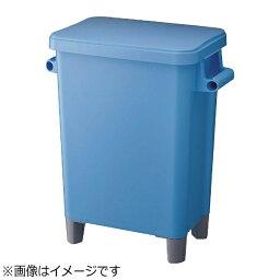 リス RISU リス 厨房用脚付ペール(蓋・排水栓付) 70型 ブルー <KDSA104>[KDSA104]