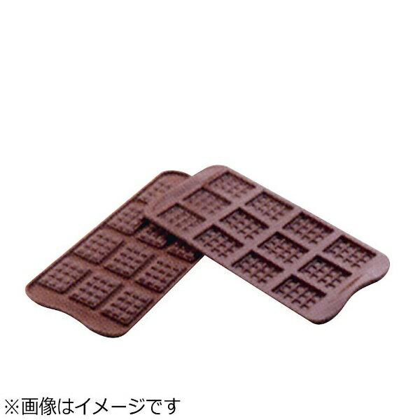 お菓子・パン型, チョコレート型  silikomart SCG11 WMLA201WMLA201