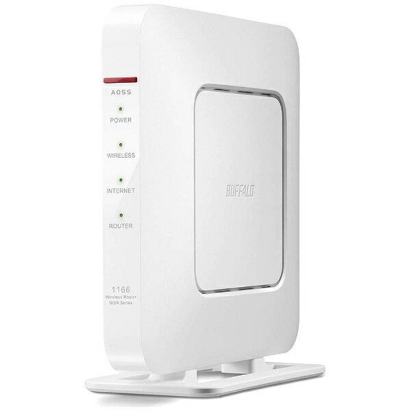 BUFFALO バッファロー WSR-1166DHP3-WH wifiルーター AirStation(エアステーション) ホワイト [ac/n/a/g/b][無線LANルーター WSR1166DHP3WH]画像
