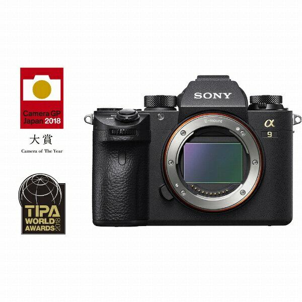 デジタル一眼レフカメラ「α9」