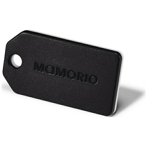 忘れ物防止タグ「MAMORIO」