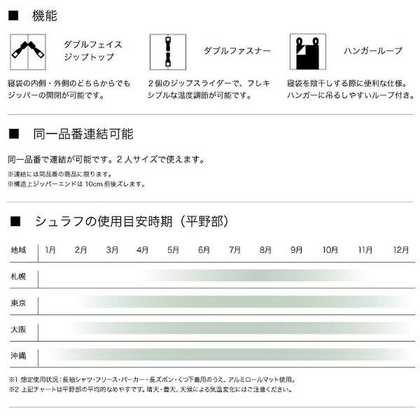 ロゴス 封筒型シュラフ コットンシュラフ・2(ピンストライプ/75×190cm) 72683003[72683003]