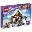 """レゴジャパン LEGO(レゴ) 41323 フレンズ スキーリゾート""""スノーロッジ"""""""