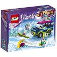 """レゴジャパン LEGO(レゴ) 41321 フレンズ スキーリゾート""""スノーボードトリップ"""""""