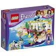レゴジャパン LEGO(レゴ) 41315 フレンズ ハートレイク ビーチショップ