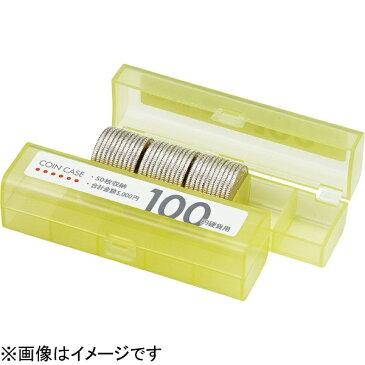 オープン工業 コインケース 100円用 MA-100