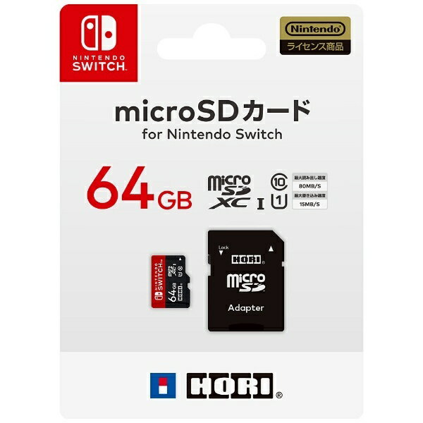 HORIホリマイクロSDカード64GBforSwitchNSW-046[Switch] 代金引換配送不可