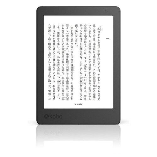 KOBO 電子書籍リーダー Kobo Aura Edition 2 N236-KJ-BK-S...