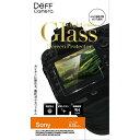 DEFF デジタルカメラ用 液晶保護ガラスフィルム DPG-BC1SN01 Sony Sonyα7R II、RX1R、RX1、RX10、RX10M2、RX100、RX100M2、RX100M3、RX100M4、HX400V、HX300、HX60V、HX50V、WX350、WX300 対応[DPGBC1SN01]