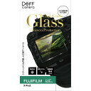 DEFF ディーフ デジタルカメラ用 液晶保護ガラスフィルム DPG-BC1FU04 FUJIFILM X-Pro2 対応[DPGBC1FU04]