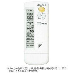 【送料無料】ダイキン室内ユニット用ワイヤレスリモコンBRC7G3