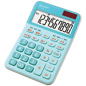 シャープ SHARP ミニナイスサイズ電卓 ブルー系 EL-M335-AX [10桁][ELM335]