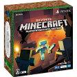 【2017年07月27日発売】 【送料無料】 ソニーインタラクティブエンタテインメント PlayStation Vita(プレイステーション・ヴィータ) Minecraft Special Edition Bundle [ゲーム機本体]